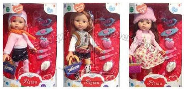 Кукла R 810 A Рейна