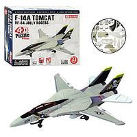 Пазл 4D 26200 Самолет F-14A, 1:150, 33 детали