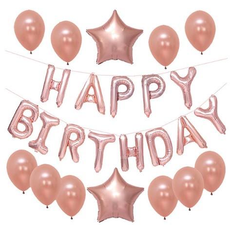 """Набор шаров на день рождения, """"HAPPY BIRTHDAY"""" 031"""