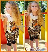 Стильні літні костюми для дітей   Детские костюмы с принтами животных