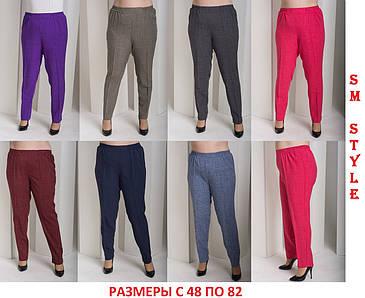Классические и стильные брюки из ткани лен - габардин  с 48 по 98 размер, фото 2