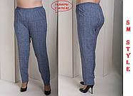 Классические и стильные брюки из ткани лен - габардин  с 48 по 98 размер, фото 3