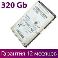 "Жесткий диск для ноутбука 2.5"" 320 Гб Samsung  M7E, SATA2, 8Mb, 5400 rpm (HM321HI), винчестер самсунг"