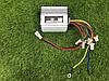 Комутатор 36V/24А для электроквадроциклов Crosser , фото 3