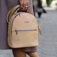 Кожаный мини-рюкзак BlankNote Kylie Крем-брюле BN-BAG-22-crem-brule, КОД: 778247