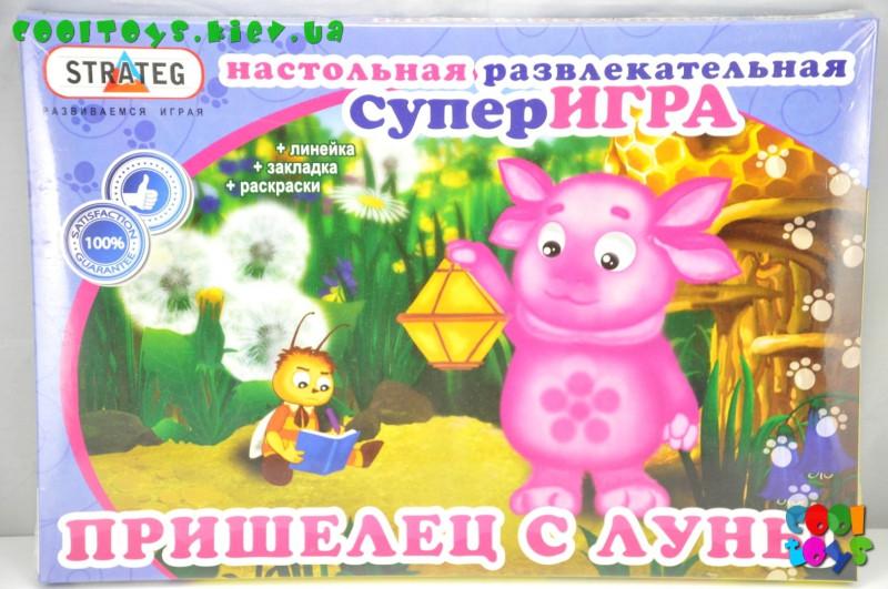 """Настольная игра 58 """"Лунтик: пришелец с луны"""""""