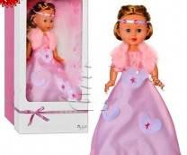Кукла 65062 Munecas Arias (Мунекас Ариас) принцесса