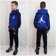 """Спортивный костюм для мальчика  """"Air"""" р.104-146см"""