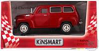 Машинка KINGSMART KT-5006-W Шевролет, инерционная
