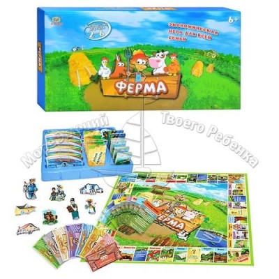 Игра SO 2904 R Монополия: Ферма