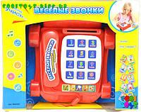 Телефон JT 9093 AR Веселые звонки