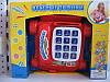 Телефон JT 9093 AR Веселые звонки, фото 2