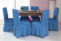 АКЦИЯ!!!Чехлы  для стульев синие (набор 6 шт.)