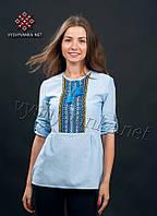 Рубашка-вышиванка женская голубая, арт. 0049
