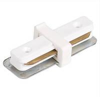 Переходник прямой для шин HOROZ Straight Connector 1f  Черный, Белый, Серебро