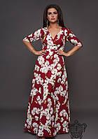 / Размер 50-52,54-56,58-60,60-62 / Женское длинное платье с цветами орхидея 30559