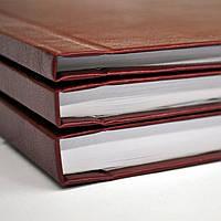 Изготовление книг / журналов учета   А4  