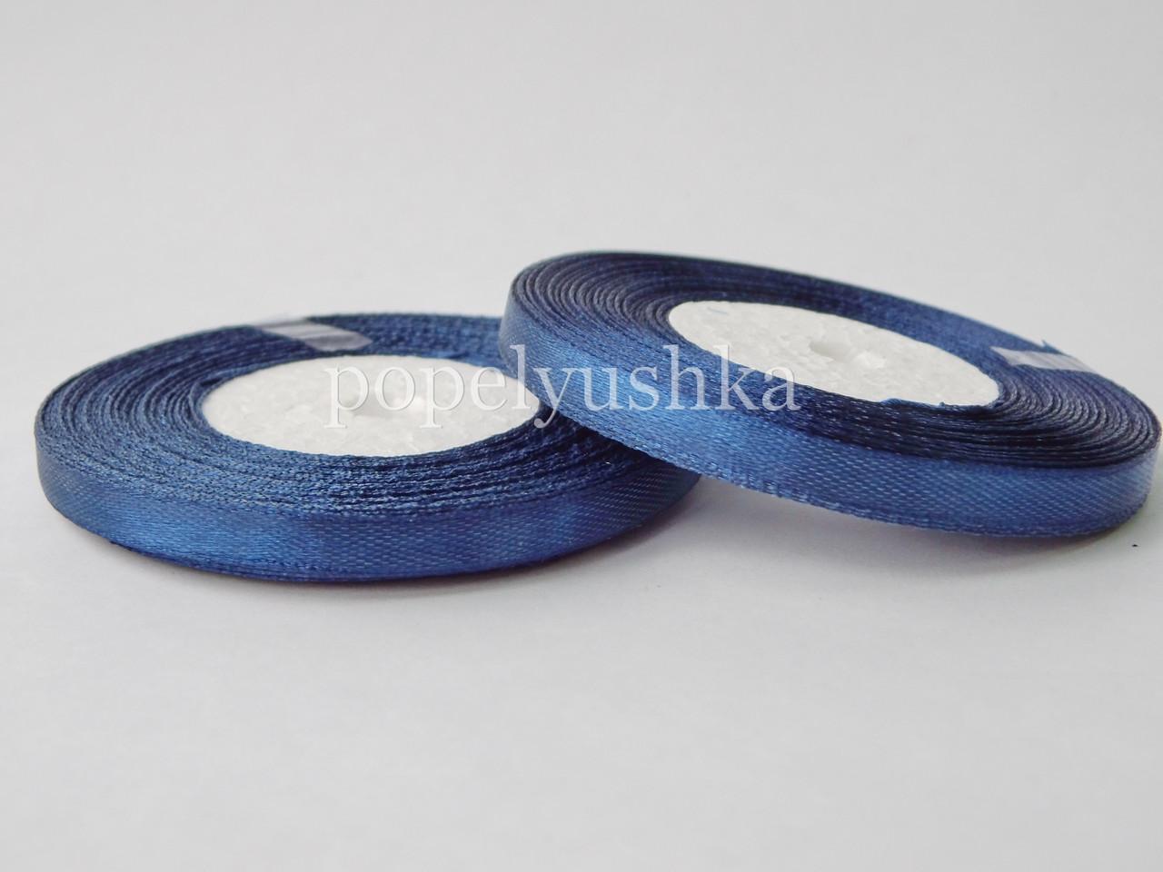 Стрічка атласна 0,5см темно-синя