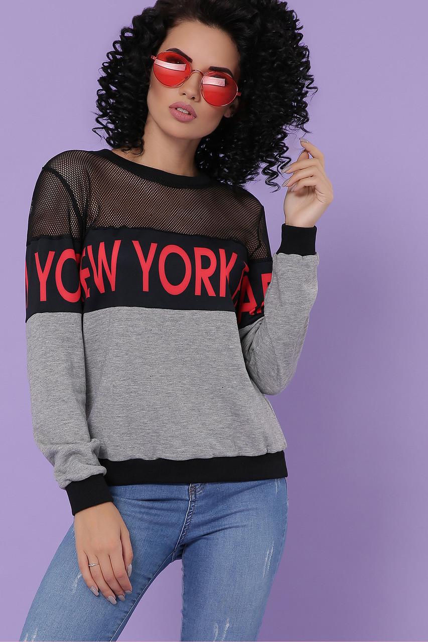 Женская кофта серая Нью-Йорк Таун д/р