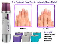 Машинка для шлифовки и полировки ногтей Naked Nails