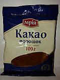 Какао порошок Мрия 100г , 11%, фото 2