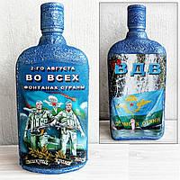 Подарунок на день десантника Сувенірна пляшка «За ВДВ» Ручна робота