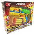 Пистолет детский Super Gun, фото 3