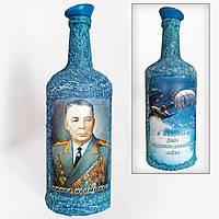 Пляшка в подарунок десантникові Подарунок десантникові на день ВДВ