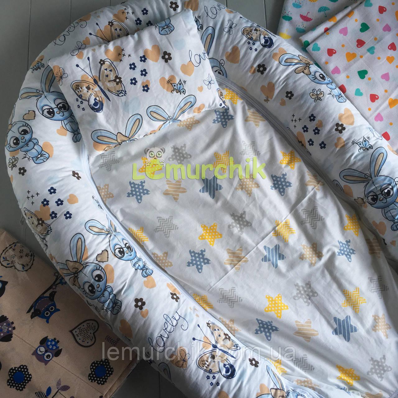 Гнездо-кокон двухстороннее 90Х45 см (подушка для беременной, подушка для кормления) +подушка Зайки/Звезды