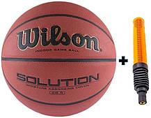 Мяч баскетбольный профессиональный Wilson Solution FIBA BBALL размер 7, композитная кожа, коричневый