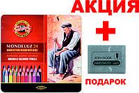 Карандаши цветные акварельные 24 цвета металлическая коробка K-i-N Mondeluz 3724