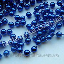 Декоративные круглые бусы 9мм, синие