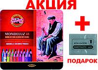 Карандаши цветные акварельные 48цв метал короб K-i-N Mondeluz 372604