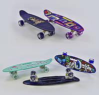 Детский скейт- пенниборд Best Board