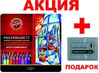 Карандаши цветные художественные 24 цвета мет короб Polycolor 38244024002
