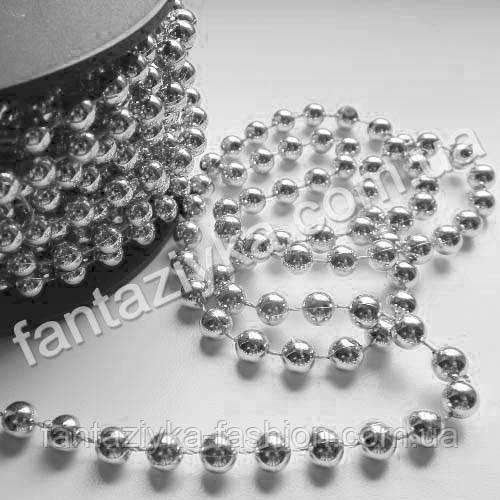 Декоративные круглые бусы 7мм, серебряные