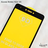 Защитное стекло 2,5D Full Glue для Xiaomi Redmi Note 4X, Note 4 Global (black) (клеится всей поверхностью)
