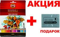 Карандаши цветные акварельные 36 цвета K-i-N Mondeluz 3719036001