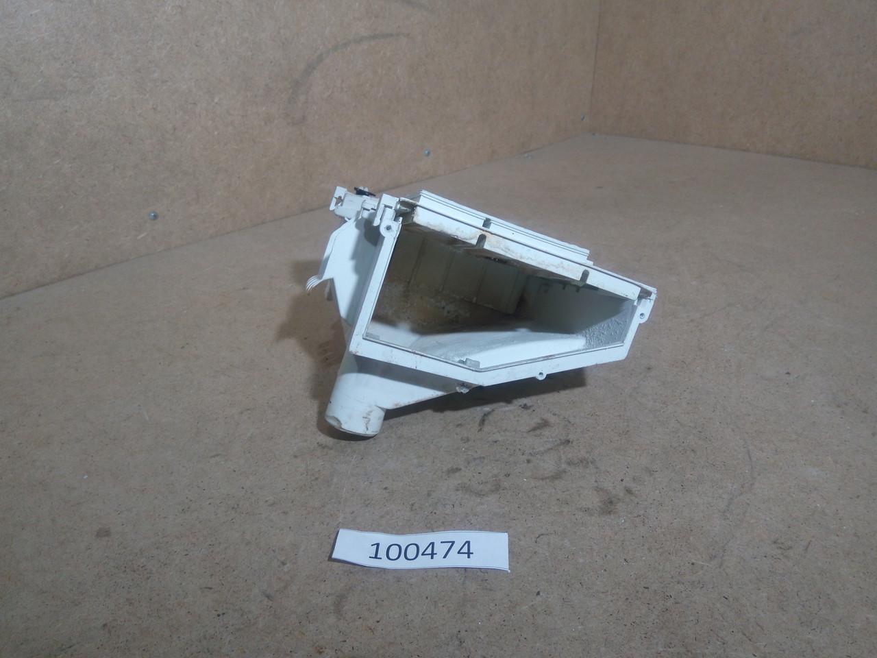 Бункер порошкоприемника ARDO A1000.  Б/У