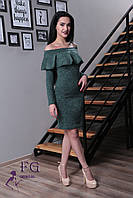 "Женское платье миди ""Rihanna"" из ангоры темно-зеленый, 42"