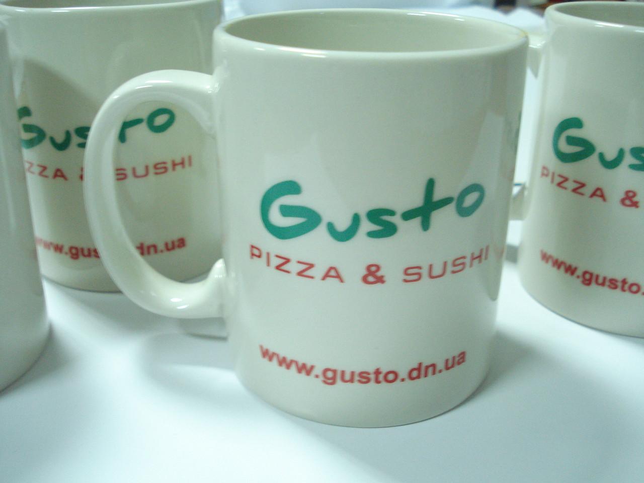 Чашка с вашим логотипом, изображением