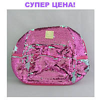Рюкзак женский из экокожи c пайетками Розовый