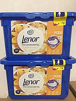 Lenor Pods 3in1Орхидея, капсулы для стирки 28 шт
