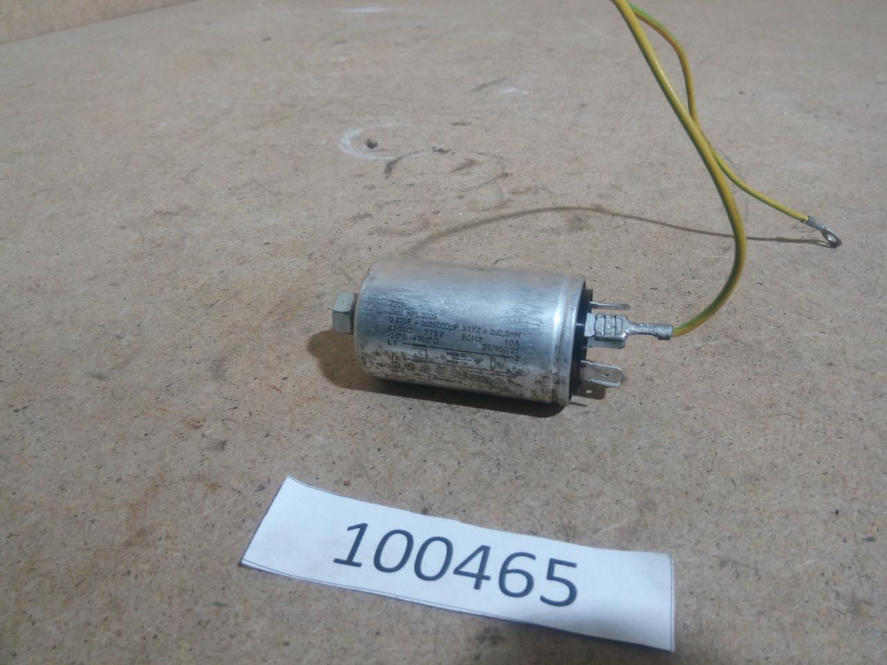 Сетевой фильтр MLR25PRL для ARDO A1000.  452204571  Б/У