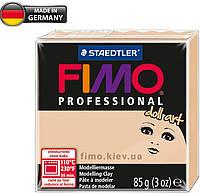 Полимерная глина - FIMO Professional doll art, 8027-45 (непрозрачный песочный), 85г., для кукол
