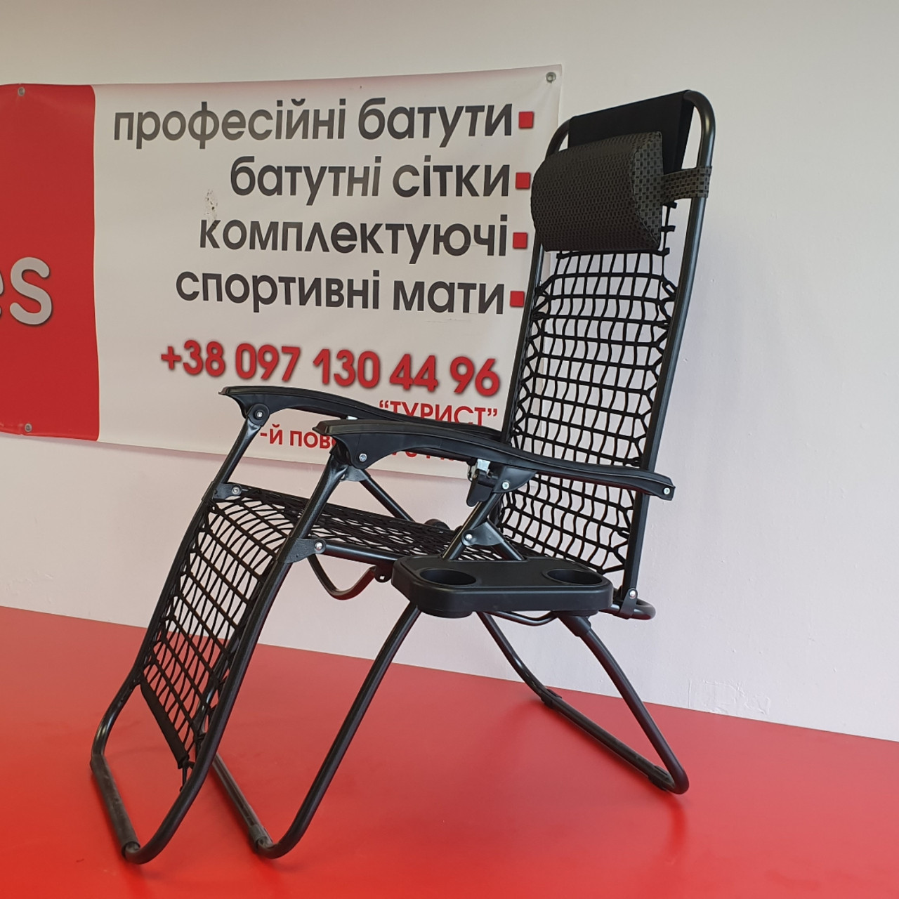 Крісло-шезлонг з ортопедичним ефектом 4Lines