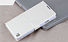 Чехол книжка для Lenovo A670 (A670t), белый цвет
