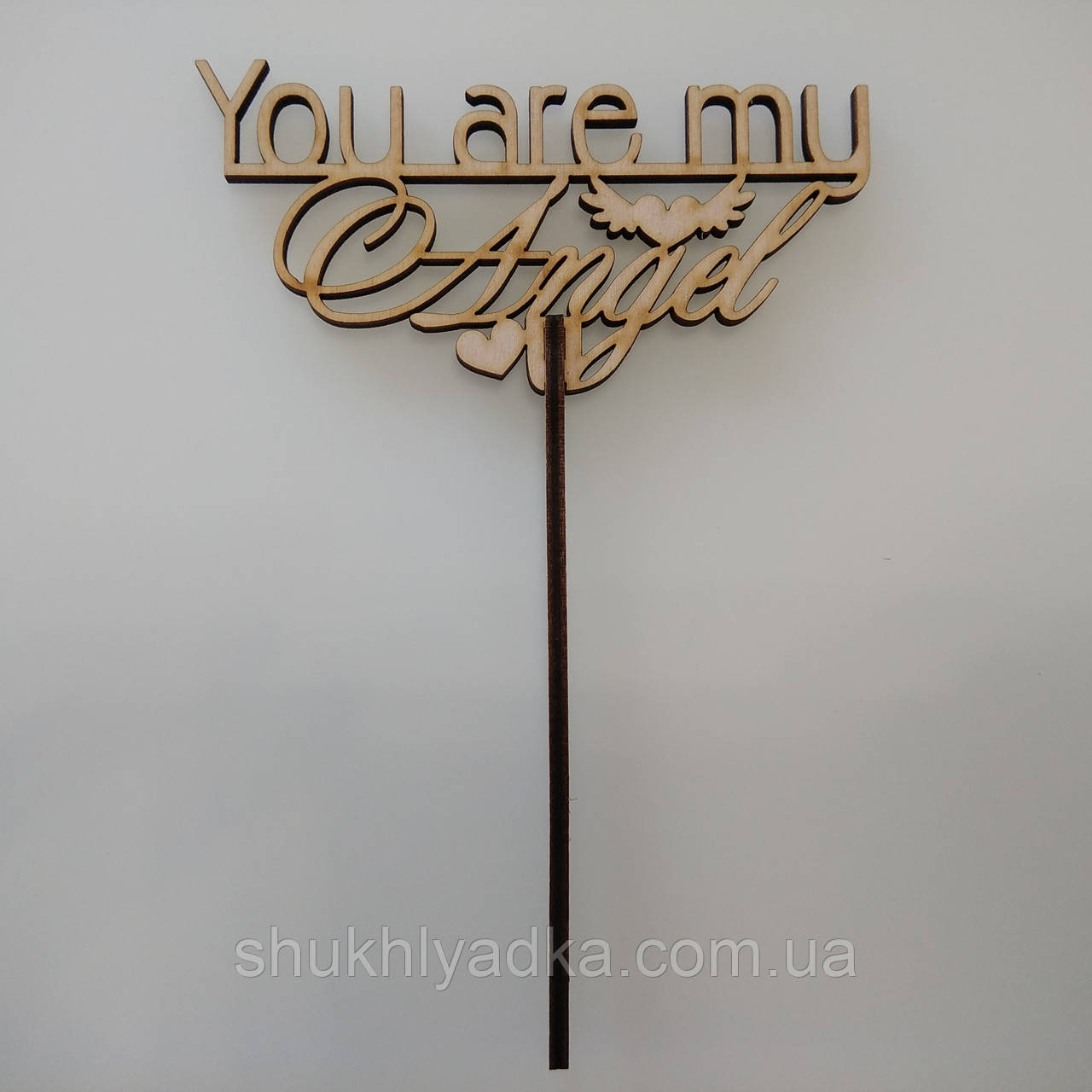 You are my Angel_сердце с крыльями