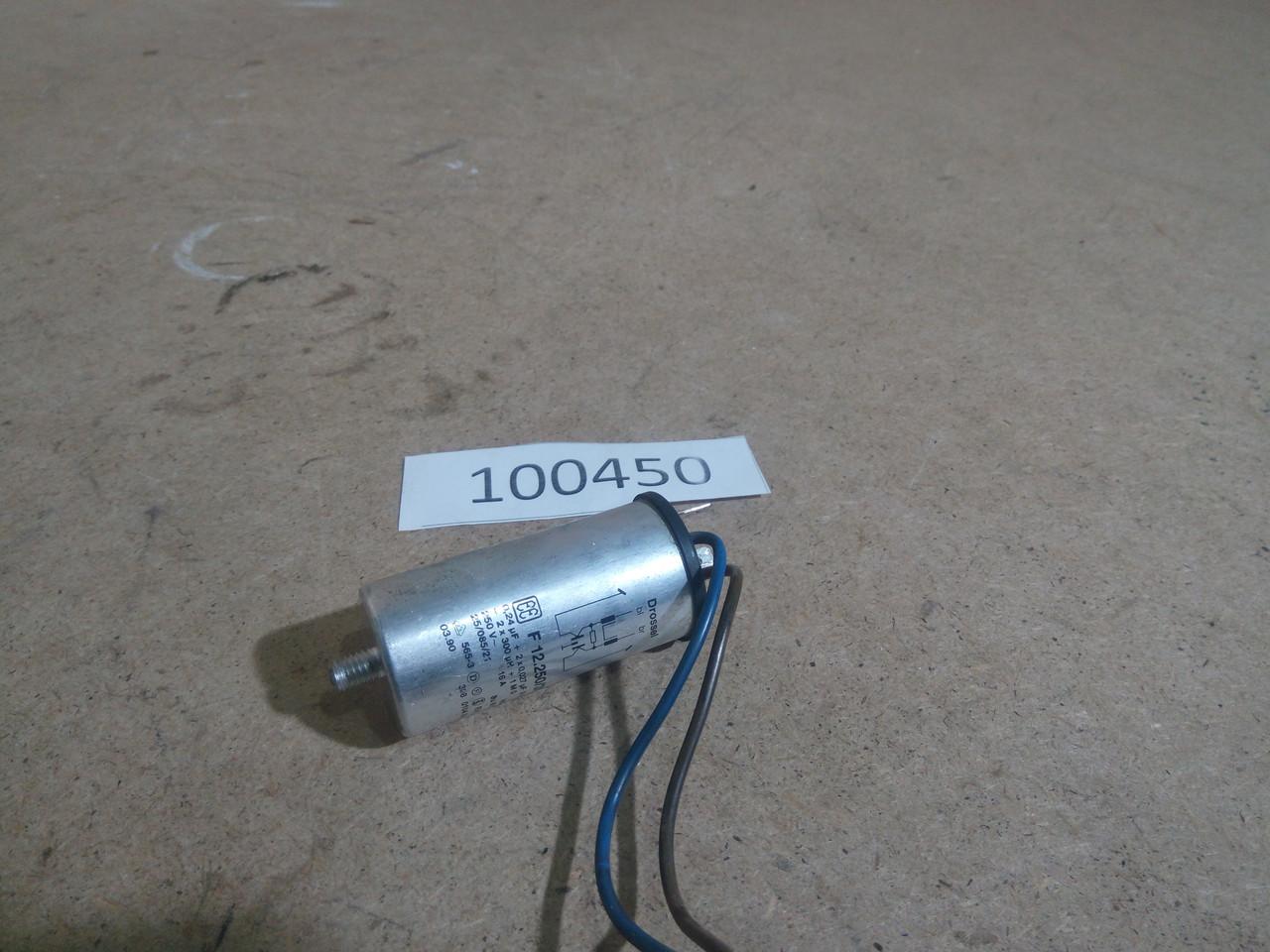 Мережевий фільтр Siemens WM36010. F12.250/30 Б/У
