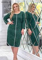 Трикотажне плаття з ангори 48-58 р. р., фото 1